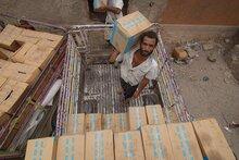 FN's World Food Programme glæder sig over fremskridt på væsentlige forholdsregler fra de Sana'a-baserede myndigheder